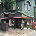 東鮓本店 - この老舗の雰囲気が無くなってしまう
