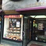 東鮓本店 - お店の入り口