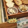 なか梅 - 料理写真: