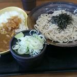 ゆで太郎 - 半カレー・冷蕎麦セット ¥500-