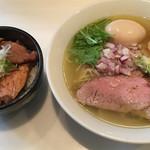 53062466 - 塩そば+味玉+炙りチャーシュー丼