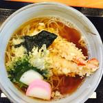 丸福 - 天麩羅蕎麦980円 温