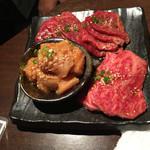 俺の肉 -