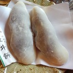 走井餅老舗 -