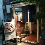 53064683 - 西荻窪北口の路地奥に、沖縄系創作料理居酒屋「テンセイ」