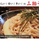 そばかつ亭 - 料理写真: