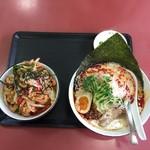 53066623 - 白ごま担々麺+焼肉丼