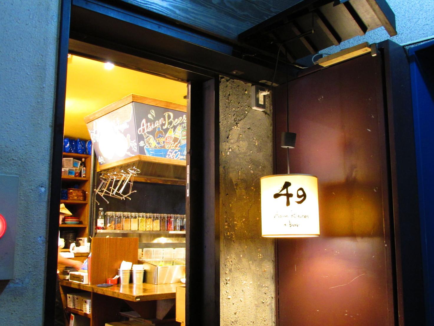 49 Asian Kitchen + Bar