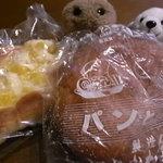 いしかわ製パン - コーンパンとパンドーナツ