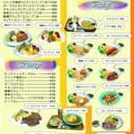 カフェ テリア - 料理写真:オムライス、カレー、ピラフのバリエーション