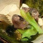 和彩 Shu - 丸スープ仕立て