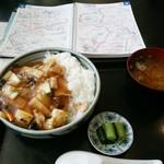 月華 - おなじみの中華丼です!