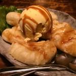 旨い魚とバリメシ 南風 - バナナの天ぷら ピサンゴレン