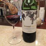 和bar 真乃和 - 赤ワイン