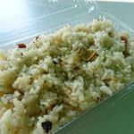 ツルヤ - 料理写真:アユめし弁当(300円)