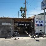 豊島鮮魚 - 外観