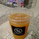 53074000 - リンゴ+オレンジ+ローズマリーのシトラスハーブ