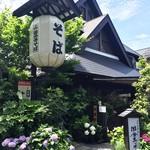 国分寺そば - 入口