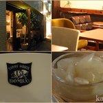 カレーの店ボンベイ×cafeマ -