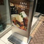 CAFE FREDY - 看板 2016/07/03(日)訪問