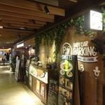 kawara CAFE&DINING - 錦糸町テルミナ5F駅の上ダイニング たべテル