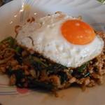 カジャ ガル - GHAPAWO RICE(ガパオライス) タイのバジル炒め焼き挽肉ご飯 750円