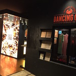 ダンシング クラブ - 外観