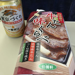 53083950 - 牛たん味くらべ1050円。一番搾り東京250円。(内税)
