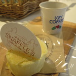 53084626 - チーズオムレット ミニコーヒー付き200円(税込み)
