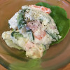 シンスケ - 料理写真:ポテサラ