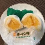 53089190 - はっさく大福(160円)