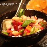 たんどーる - 豆サラダ