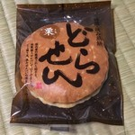 鈴木屋 - 料理写真:どらせん(北海小豆栗入り)