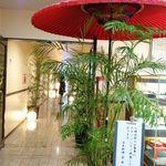 53094172 - 日本料理 紫水(しすい) 入口