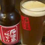 すし太郎 - 500円『石垣産地ビール ヴァイツェルン』2016年7月吉日