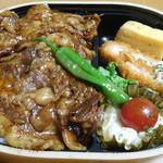 イーション - スペイン産ベジョータイベリコ豚と海老カツ弁当