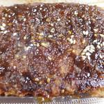 イーション - 国産豚のレバーカツ(味噌タレ)