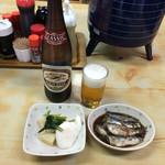 成金屋食堂 - いわしの煮付けと高野豆腐