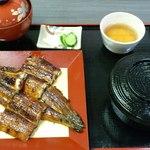 53098726 - 蒲焼き定食
