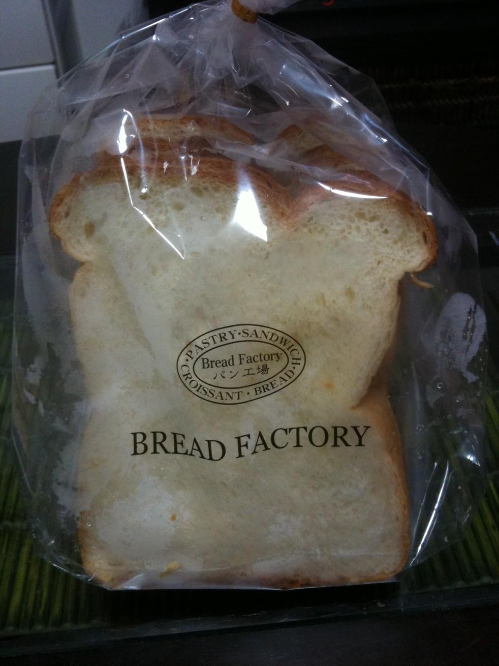 パン工場 船岡店
