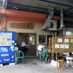 ちょぼ焼き・焼きそば 末広 - 熊本市 ちょぼ焼 末広 店頭の様子
