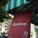 ドーカン -