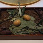 ランベリー ナオト キシモト - オリーブ・ショコラ・塩
