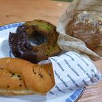 ミスタードーナツ - オールドファッション抹茶チョコ クロワッサンマフィンチーズクリーム 塩ドーナツ北海道あずき