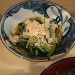 食事処 あみじゅう - 小松菜のおしたし(150円)