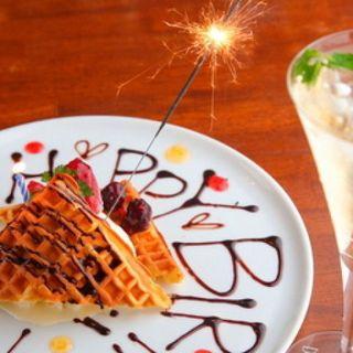 ビリーバル神田で誕生日やお祝いのパティーをしませんか?