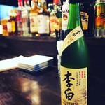 com-place (お酒を飲む場所 コムプレイス) - 李白♪島根県の日本酒part2