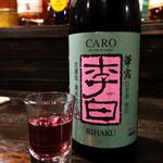 com-place (お酒を飲む場所 コムプレイス) - 李白 華露 CARO♪島根県の日本酒!ピンク色!!