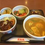 若鯱家 - 料理写真:あれこれセット(ミニカレーうどん+ミニ味噌かつ丼選択)1015円税込