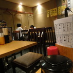 大江戸食堂 - 店内の様子
